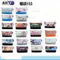 NEW High quality products Anime Japanese A variety of styles to choose unisex popular small stationery bags