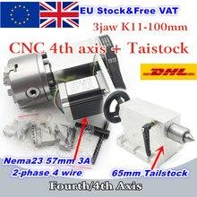 [האיחוד האירופי משלוח] K11 100mm סיבוב 4th ציר 3 לסת צ אק Nema23 57mm 3A 2 שלב 4 חוט + 65mm Tailstock עבור CNC נתב
