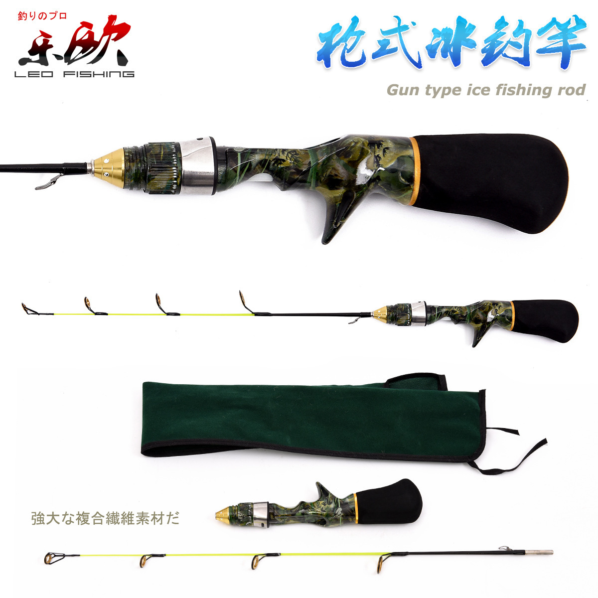 Miniature gun ice raft reef shore carp fishing rod with a solid rod to hold fish and fishing gear