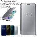 100% Новый Smart View Window Clear Cover Case для Samsung Galaxy S7 S7 край s5 S6 край примечание 5 Раскладушка защитный чехол