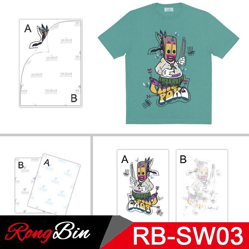 20 Sheets/Lot Sublimation Machine A3 No Cut Self Weeding Laser Dark Heat Transfer Paper For Printer Dark Fabric/T-shirts