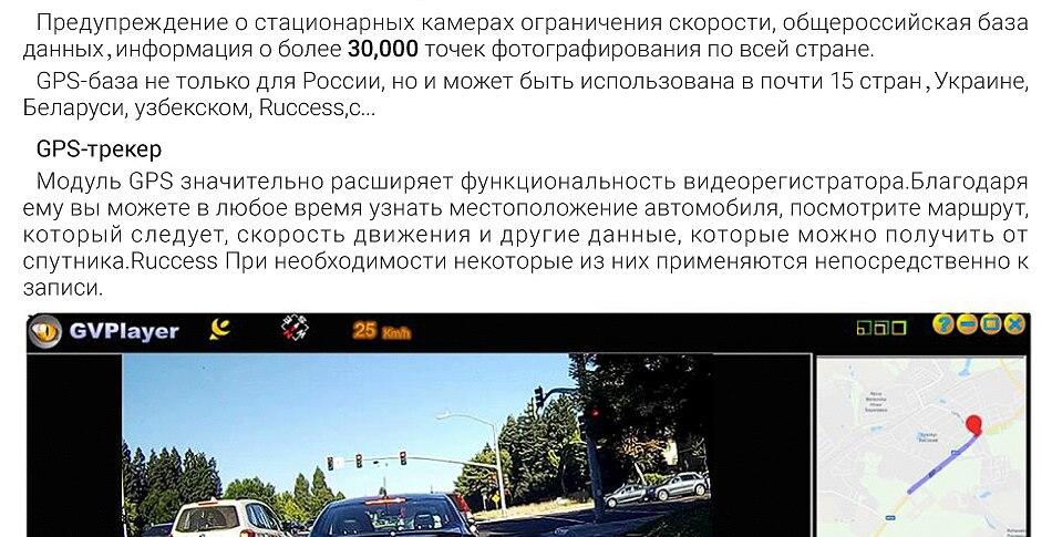 Ruccess Car DVR 3 in 1 Mirror Camera GPS Radar Detector Auto Video Recorder Full HD 1080P Dash Camera Dual Lens Rear View Camera (11)