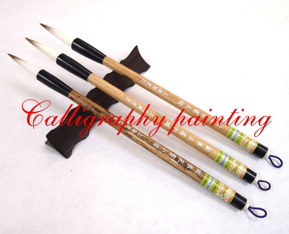 3 pc Ensemble Chinois Calligraphie Brosse Ouyangxun Style Régulier Script Brosse Jianhao