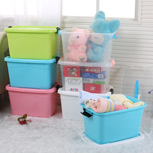 1PC 7L 16L Plastic Storage Box Home Furnishing Trumpet Super Cute Boxes make up Organizer JH 0783