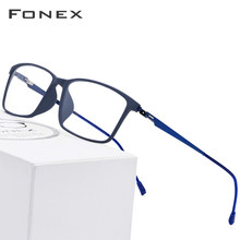 8977deb6ac TR90 de aleación de titanio gafas de marco de los hombres ojo miopía de  anteojos recetados 2019 coreano sin tornillos marcos ópt.