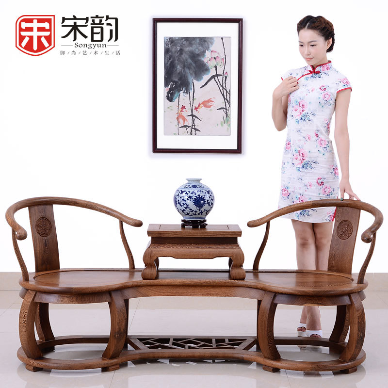 Song Yun Mahogany Furniture Living Room Sofa Chair Wooden Wood Chair Manufacturers Selling Chinese Valentine