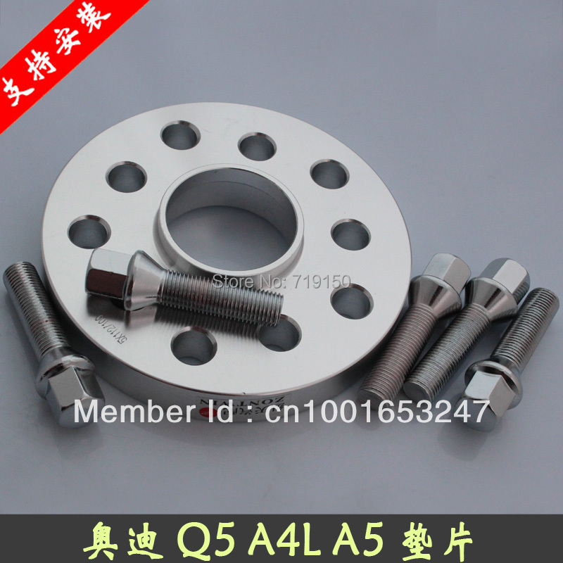 2PCS 15mm Wheel Spacer with 10 caps bolts Car Audi Kit 5x100 & 5x112  Allroad/A3/A4/A6/S6/RS4/A8/S8/TT/90/200/5000Turbo/Quattro