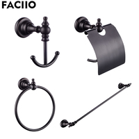 FACIIO 4pcs/set Bathroom Hardware Set Towel Rings Towel Holder Bathroom Accessories Clothes Hook Towel Holders Kits B5200