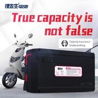 Kanavano заднее крепление, для аккумулятора, литиево ионная батарея ebike 48 В 10Ah/12.5A LiFePO4 для горных велосипедов eletric vehicle 18650