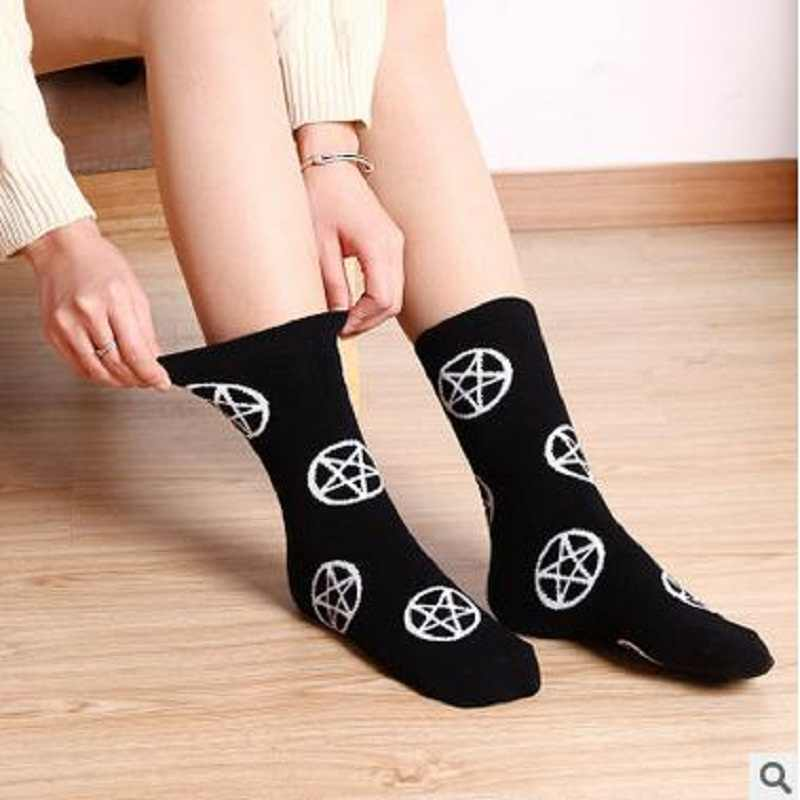 The most fashionable beautiful  Women's socks