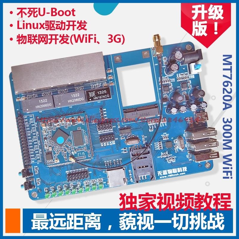 Free Shipping   WiFi Development Board WiFi Module Development Board /MT7620A / SDK Tutorial Openwrt WrtNode Send