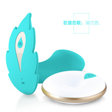Omysky Charged Butterfly Vibrator Panties Wireless Remote Wearable Electric Shock Vibrator Strap On Dildo Sex Toys For Women