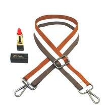 Ремешок для сумки нейлоновая цветная полоса наплечная лента