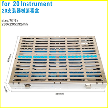 Dental Sterilization Cassette Rack Tray Box For 20 Surgical Instruments 21pcs titanium cataract set eye with sterilization tray box sterilization by all standard methods ophthalmic instruments
