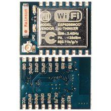 Беспроводной пульт дистанционного управления ESP8266, Wi-Fi-модуль, стандартная модель, беспроводной модуль приемопередатчика с последовательн...