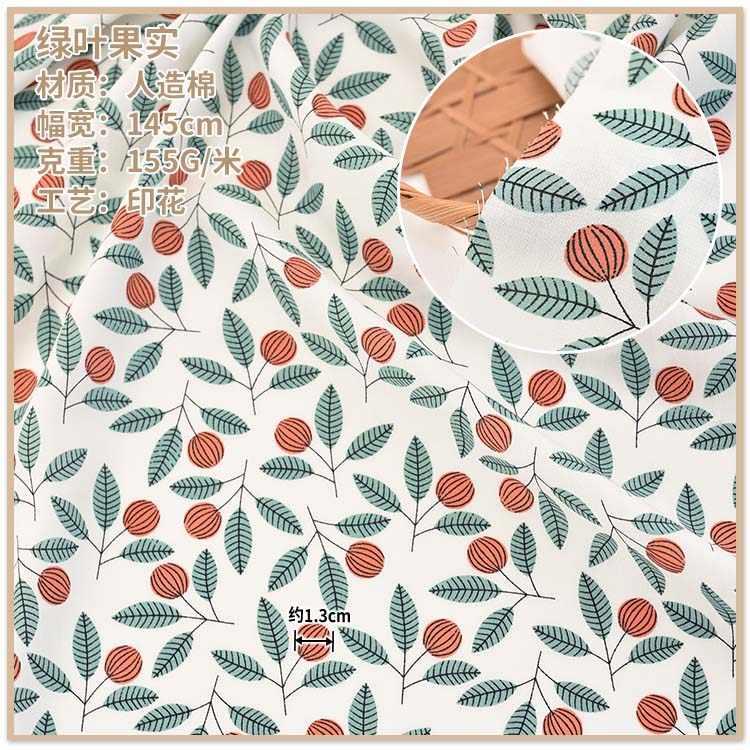 """50*140cm100% tkanina wiskozowa jedwabna sztuczna bawełna tkanina spódnica szalik Apperal tkanina z wiskozy 60 """"szerokości sprzedawane na jardy D30"""