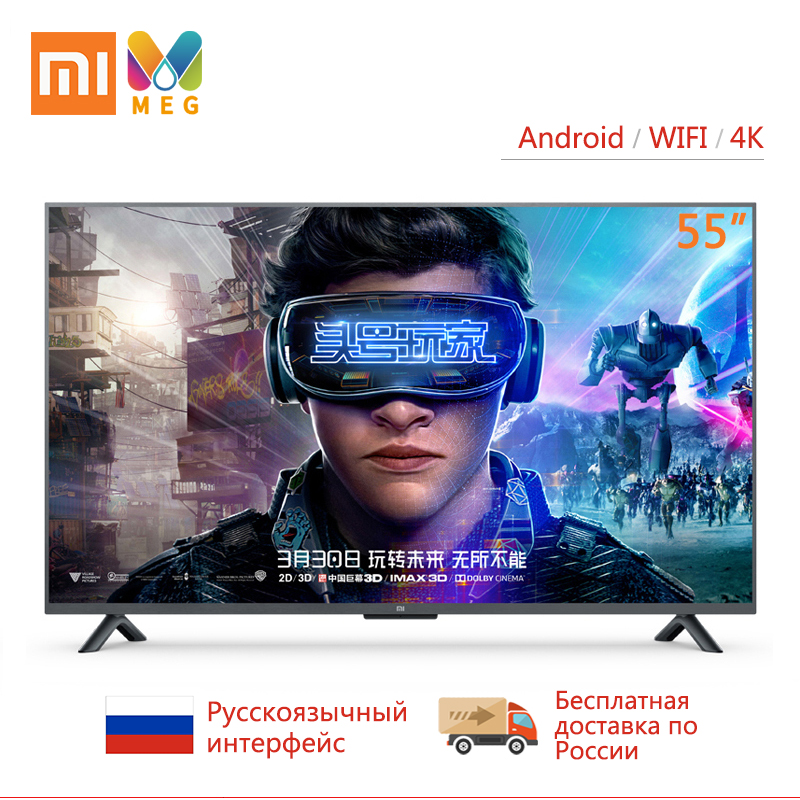 Xiaomi TV Andriod Smart TV televisão 4S 55 polegadas Tela FHD Full 4 K HDR Conjunto TV WIFI Ultra- fina 2 GB + 8 GB Dolby DVB-T2