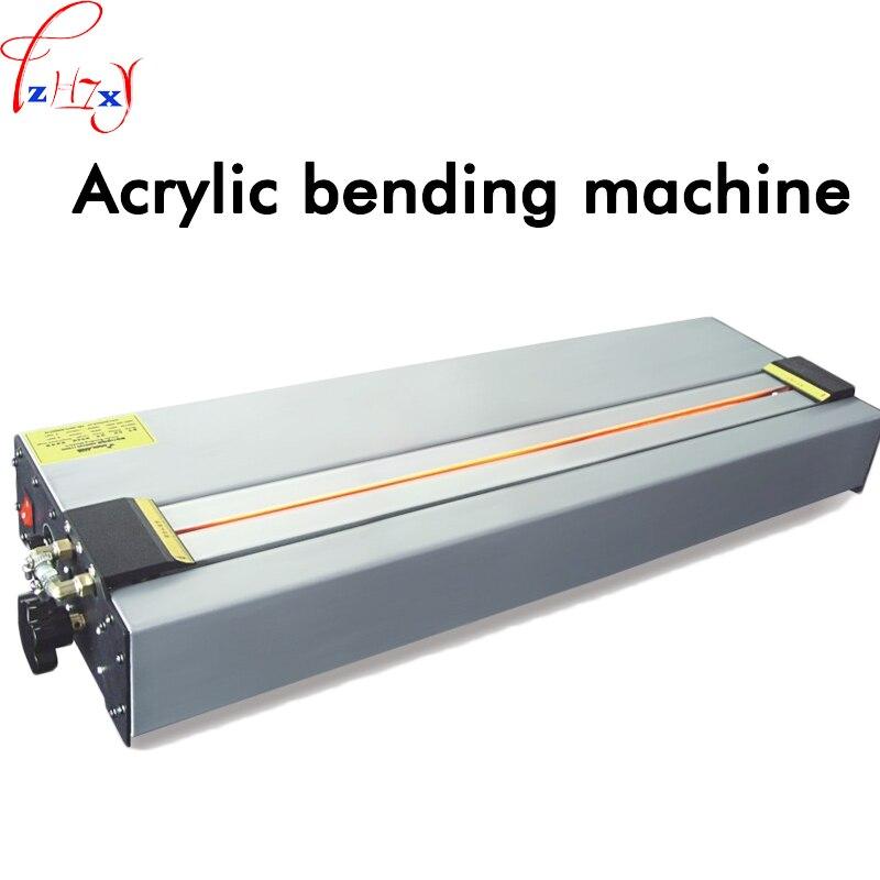 Acrílico/ABS/PP/PVC Máquina de Dobra quente 1300mm plástico acrílico flexão máquina de dobra de chapa de aquecimento infravermelho máquina 220 v 1 pc