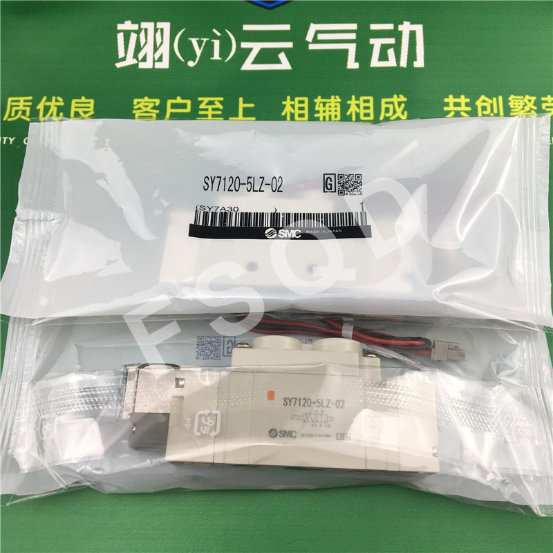 SY7120-5LZ-02 SY7120-5LZD-02 SY7120-5LZE-02 SMC solenoid valve pneumatic component the rail of laser machine 1490 include belt bear wheel motor motor holder mirror holder tube holder laser head etc