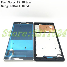 New Original 6.0 inches For Sony Xperia T2 Ultra XM50H D5322 Middle Frame Plate Front Bezel Housing +Adhesive