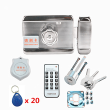 Security Protection - Access Control - DC12V Two-way Door And Gate Access Control System Electronic Integrated RFID Lock With RFID Reader With 20pcs ID 125KHZ Keyfob
