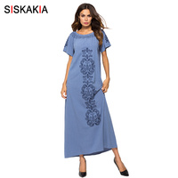 Siskakia Vintage ethnic Embroidery dress Elegant retro summer dresses blue off shoulder round neck short sleeve women slim fit