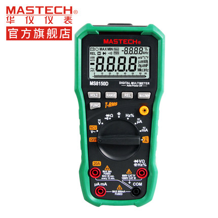 Mastech MS8150D Digital Multimeter Auto Range Ture RMS Handheld Portable Tester Meter Electrical Instrument Diagnostic-tool uni t ut205 ture rms auto manual range digital handheld clamp meter multimeter ac dc voltage aca test tool