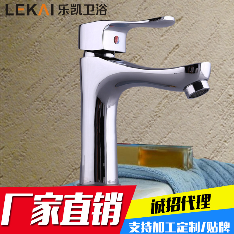 Double copper faucet wholesale bathroom basin hot and cold water faucet lift vertical washbasin faucet
