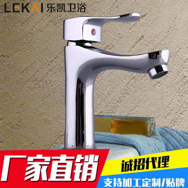 Double copper faucet wholesale bathroom basin hot and cold water ...