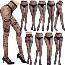 Mature Sexy Black Transparent Stockings Womens Tights With A Pattern Fish Net Rajstopy W Kropki Retro Pantyhose