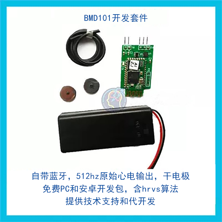 BMD101 ECG Sensor Suite ECG Miniature ECG Module Electronic Development HRV Heart Rate Technology Support ecg and heart rate of gravity series single lead ecg sensor