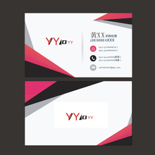 FREE brochures Super cheap CEO Cards Personalized business name cards custom with any design andy size quantity 300pcs a lot