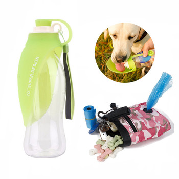 650ml Portable Pet Dog Water Bottle Outdoor Water Dispenser with Dog Obedience Agility Training Treat Bag Reward Waist Pouch