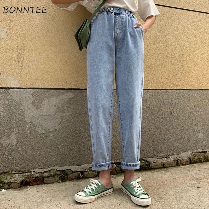 Jeans Women Spring Summer Autumn Trendy Elegant Simple All-match High Quality Kawaii Ulzzang Womens Trousers Casual Streetwear
