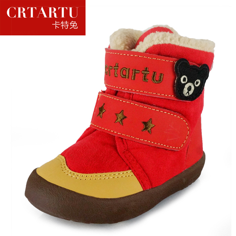 children Snow Boots Kids Boys Gils Winter Boots Baby Shoes Warm Plush Fashion Ankle Boots For Boys Waterproof Toddler Shoes
