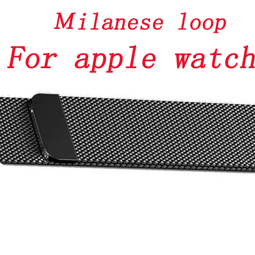 Series 4/3/2/1 magnet lock Stainless Steel strap for Apple Watch band Milanese loop for iwatch metal bracelet 38 42mm 40mm 44mm so buy for apple watch series 3 2 1 watchbands 38mm belt 42mm stainless steel bracelet milanese loop strap for iwatch metal band