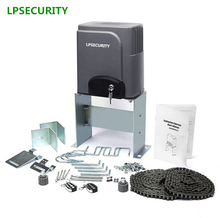 LPSECURITY 600kg chain drive sliding gate opener/electric gate motors 120V 230V with two remote controls 6m/20ft chains