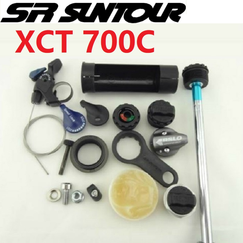 SR Suntour XCT <font><b>700C</b></font> Front <font><b>Fork</b></font> Repair Parts Oil Gas Damping Shock Absorber Repair Accessories image