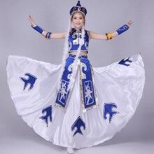 The New Mongolian Costume Ethnic Minority Women's Wear Mongo