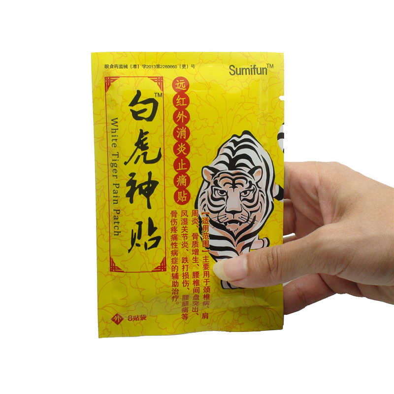80pcs Tiger Balm Orthopedic Plaster Arthritis Pain Relief Patch Medical Neck Muscle Cervical Acupuncture Infrared Heating K00310 Chinese Medicine