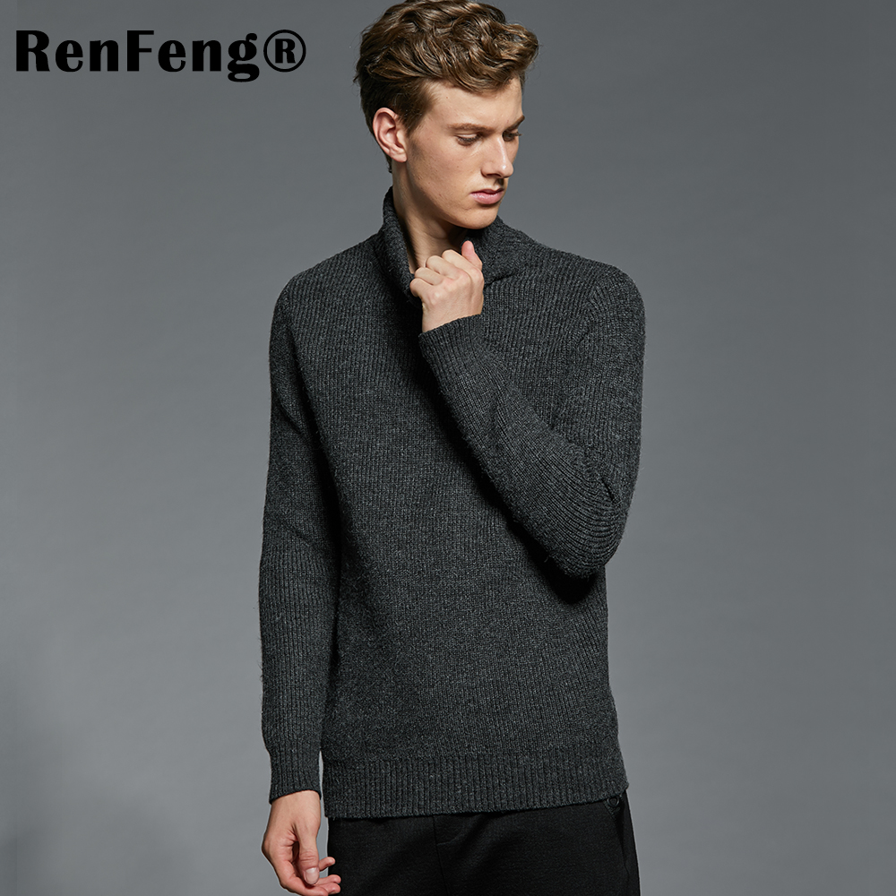 Winter Men Turtleneck Sweater Plus Size Male Casual Loose Long Sleeve Warm Sweater Korean Mens Pullover Winter Cable Knitted (5)