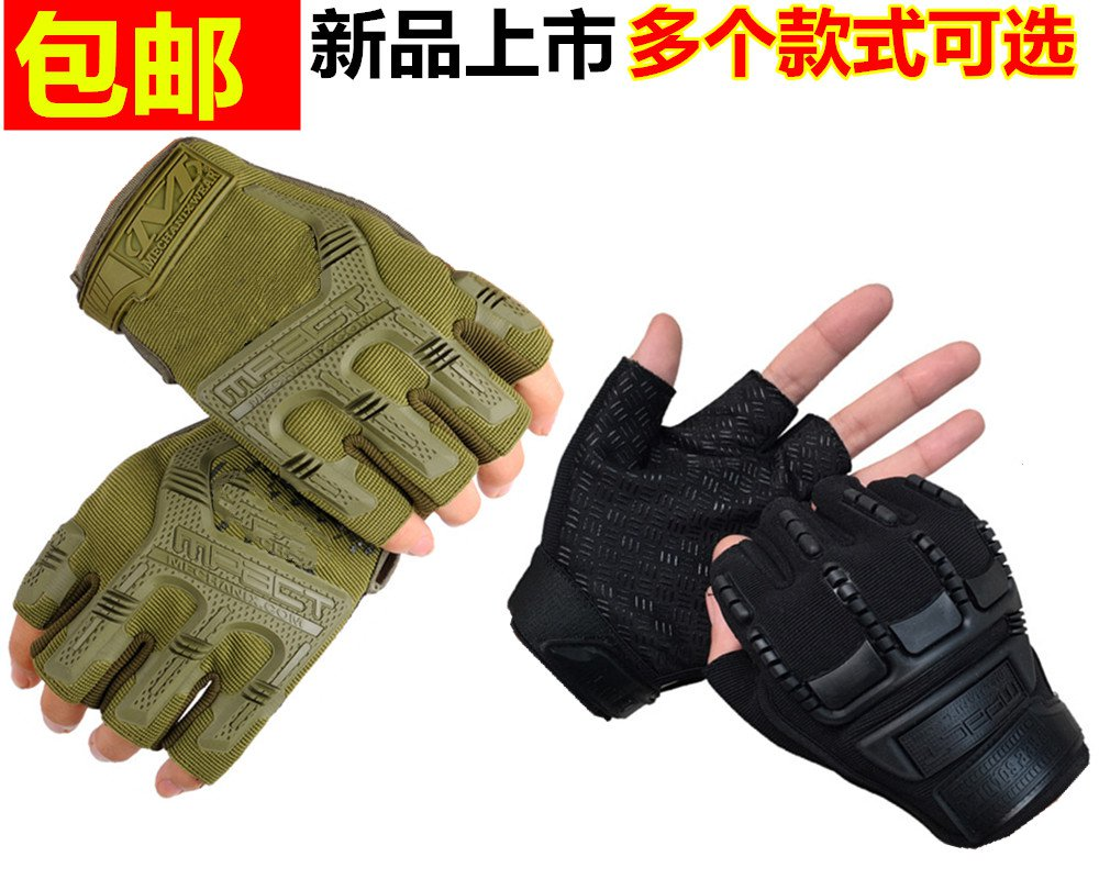 Fitness equipment training glove bar dumbbell hand climbing anti-skid breathable riding outdoor sport riding glove knitting sports fitness hand palm