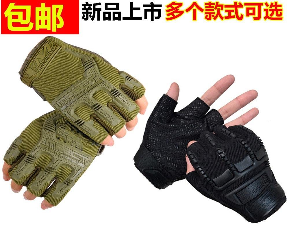 все цены на Fitness equipment training glove bar dumbbell hand climbing anti-skid breathable riding онлайн