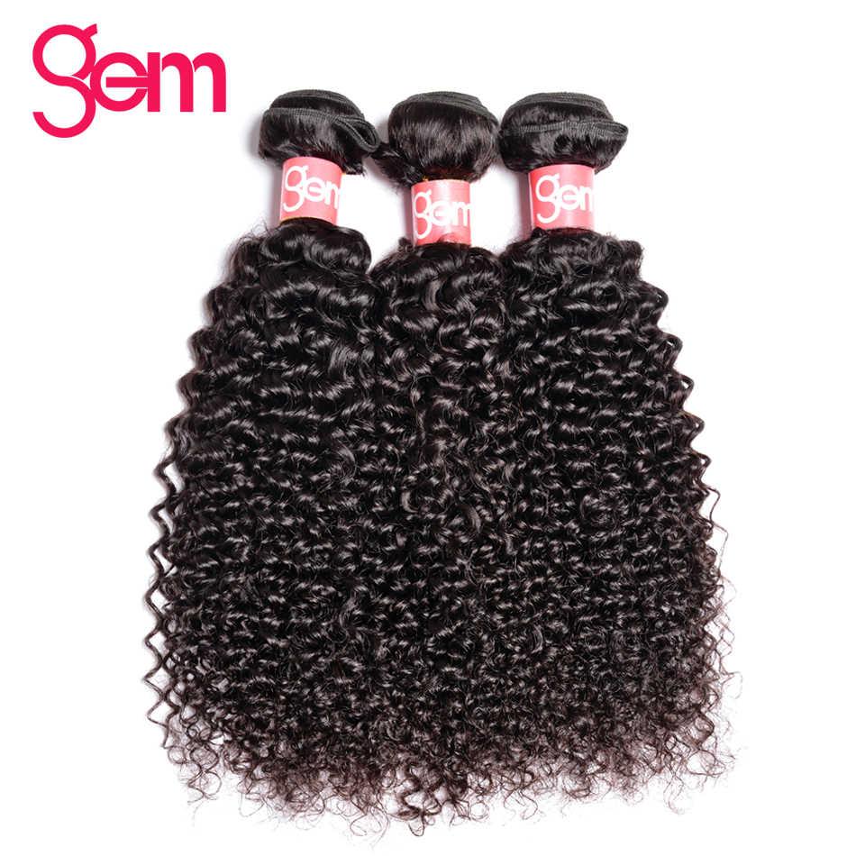 Бразильские афро кудрявый вьющиеся волосы 100% натуральные волосы Weave Связки 1/3/4 шт. натуральный Цвет Волосы remy расширения GEM Красота волос