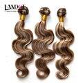 7A Ombre light brown brazilian virgin hair body wave 3pcs 8/613 mix color Piano color 100% human hair weave bundle extension