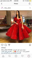 cheap red free shipping best selling 2018 new sequins ladies fairy tale formal  prom gown ball gown bridesmaid dresses 29192ec3b18e