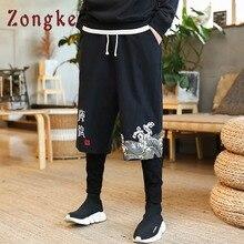 Zongke/мужские брюки-карандаш в китайском стиле с принтом, длинные штаны для бега в стиле хип-хоп, мужские брюки, уличная одежда для бега, мужские брюки
