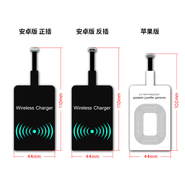 Mobile wireless receiver for iphone 7 6 6 5S plus Samsung