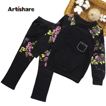Artishare Girls Clothes Autumn Winter Sport Outfits For Girls Flower Printed Teenage Kids Girls Clothes 8 10 12 14 Age