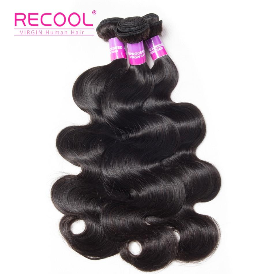 Recool Hair Malaysian Body Wave 10 28 inch 100 Human Hair 3 Bundles Deal Natural Black